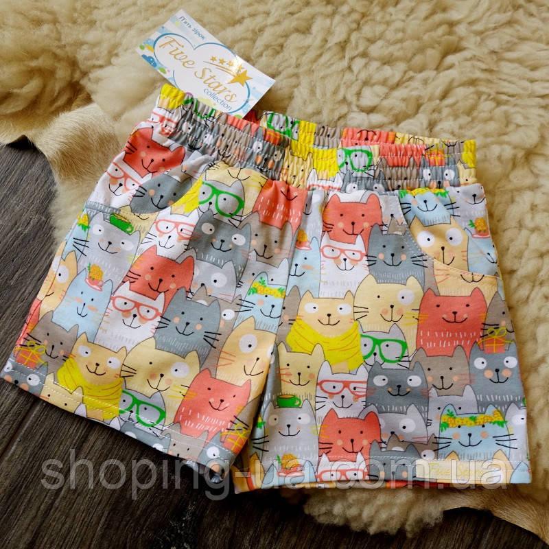 Дитячі шорти кольорові котики Five Stars HD0341-128р
