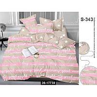 Комплект постельного белья с компаньоном S343, 36-17739