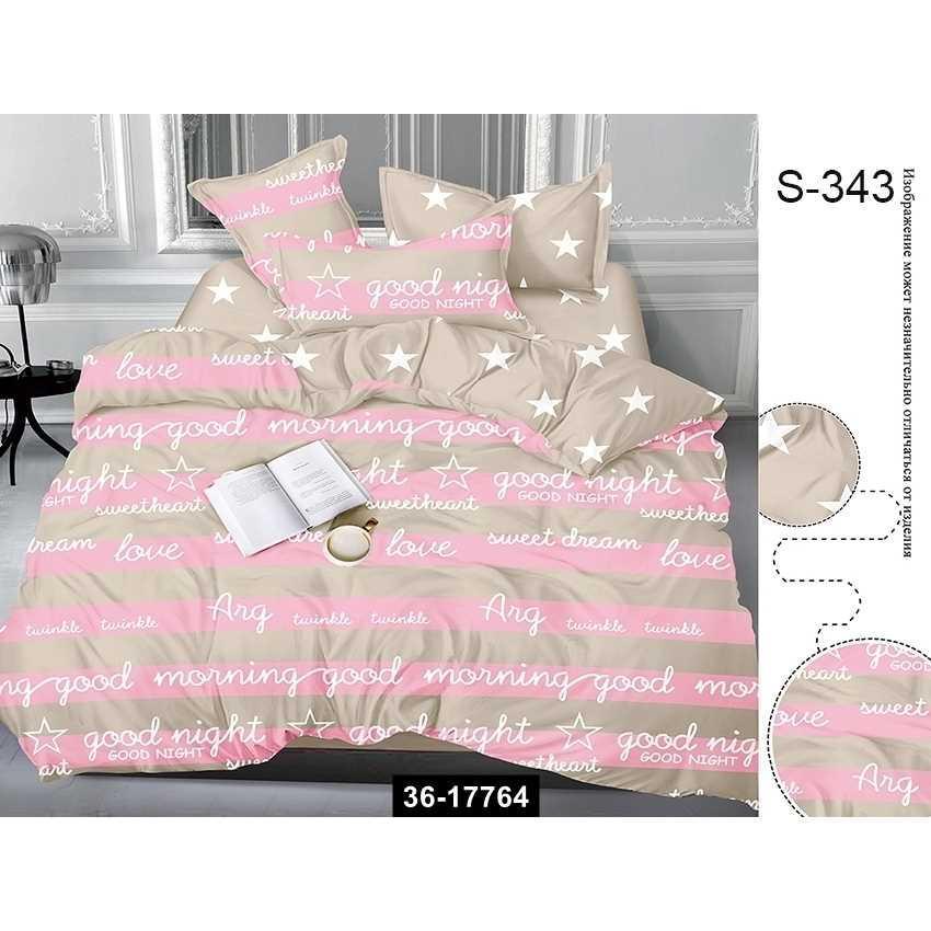Комплект постельного белья с компаньоном S343, 36-17764