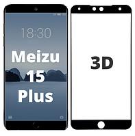 Защитное стекло 3D для Meizu 15 plus (мейзу 15 плюс)