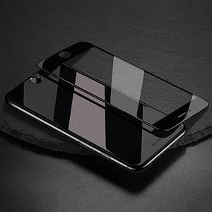 Защитное 5D стекло для Apple iPhone 8 Plus полноэкранное захисне скло на айфон 8 плюс + черное