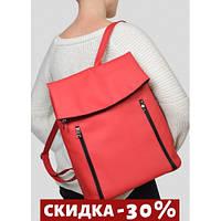 Рюкзак практичный rene 0ZT красный