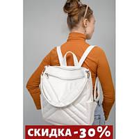 Рюкзак практичный Trinity  0SO белый