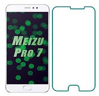 Защитное стекло для Meizu Pro 7 прозрачное (мейзу про 7)
