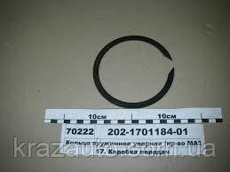 Кольцо стопорное муфты синхронизатора 202 КПП 202-1701184-01