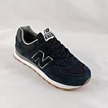 Мужские Кроссовки New Balance 574 Синие (размеры: 43,44,45) Видео Обзор, фото 4