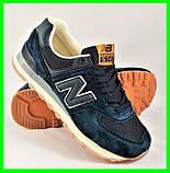 Мужские Кроссовки New Balance 574 Синие (размеры: 41,42,43,44,45,46) Видео Обзор, фото 2