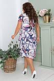 Нарядное летнее шифоновое платье с открытыми плечами больших размеров 50,52,54,56, Абстракция, фото 2