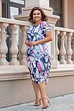 Нарядное летнее шифоновое платье с открытыми плечами больших размеров 50,52,54,56, Абстракция, фото 3