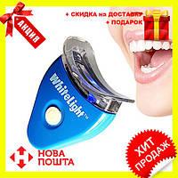 Средство для отбеливания зубов White Light (Вайт Лайт) - гель, Новинка
