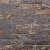 "Камень Сланец ""KAYRAK SILVER TIGER"" KLVIV шир. 7,5 см. торцованая нарезка (под заказ)"