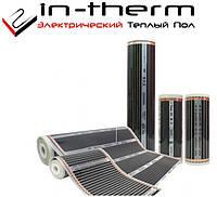 Нагревательная пленка инфракрасная In-Therm Т305 150 Вт/м (ширина 50 см) (Корея)