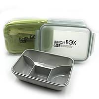Контейнер/еды с ложка/вилка, 4 отдел, п пластик, СВЧ, 20*14*7см, mix2