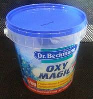Пятновыводитель для белого белья Dr.Beckmann Oxy Magic