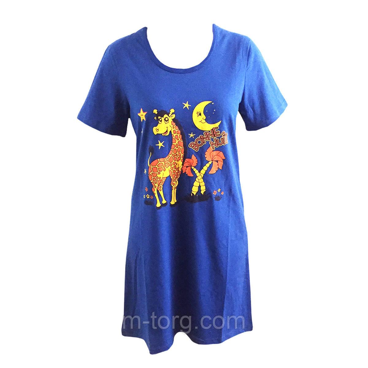 Річна піжама футболка розмір 42-52