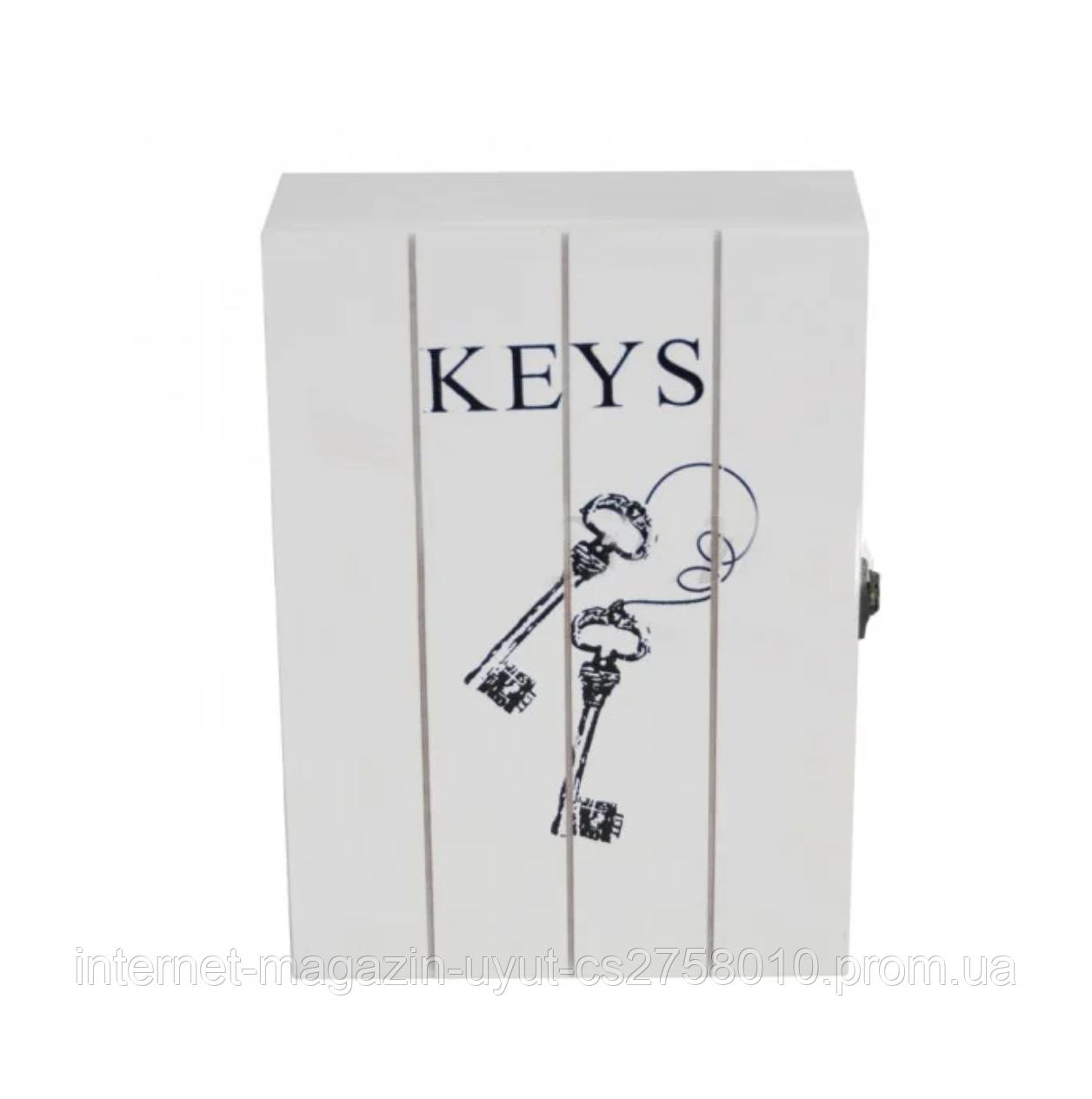 """Ключница """"Keys"""" 25*18 см"""