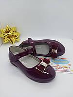 Детские  туфли на девочку 27-30 р
