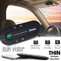 Автомобильный беспроводной динамик-громкоговоритель Bluetooth Hands HB 505-BT