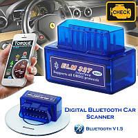 Автосканер OBD2(ОБД2)  ELM327(ЕЛМ327)  SmartScan адаптер Блютуз Mini Bluetooth V1,5 (250)