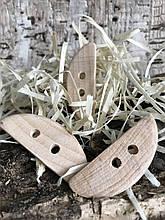 Пуговички из натурального дерева, 5х1.7 см., 3 шт в упаковке, 20 гр.
