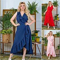 Р 50-64 Льняное платье с рюшами, на запах 21967