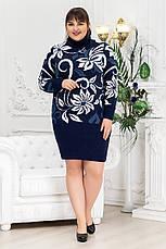 Вязаное платье больших размеров с горлом Флора, фото 3