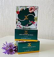 Гидрогелевые патчи под глаза с экстрактом зелёного чая / JAYJUN / 60 шт
