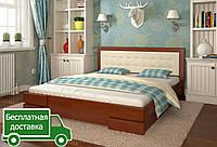 Кровать Регина Люкс. Мягкое изголовье. Размеры в ассортименте., фото 1