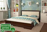 Кровать Регина Люкс с подъемным механизмом. Мягкое изголовье. Размеры в ассортименте.
