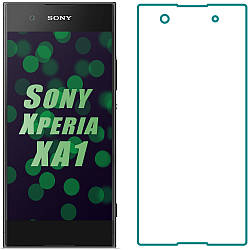 Защитное стекло Sony Xperia XA1 G3112 (Прозрачное 2.5 D 9H) (Сони Иксперия ХА1)