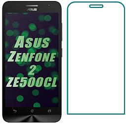 Защитное стекло Asus ZenFone 2 ZE500CL (Прозрачное 2.5 D 9H) (Асус Зенфон 2)
