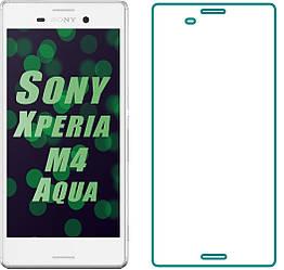 Защитное стекло Sony Xperia M4 Aqua (Прозрачное 2.5 D 9H) (Сони Иксперия М4 Аква)