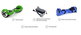Гироcкутер Smart Balance 6.5 Синий Космос (Blue Space) TaoTao APP. Гироборд Про синій космос Автобаланс, фото 3