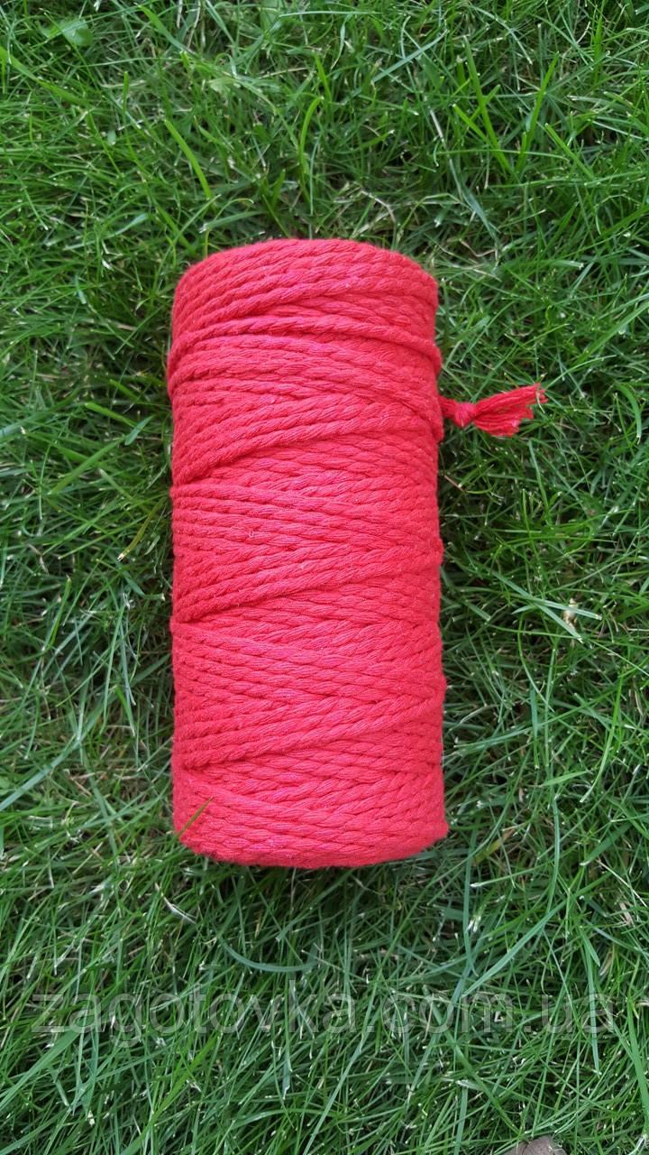 Шнур бавовняний крученный Макраме 4мм №22 Червоний