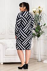 Бірюзове тепле плаття для повних Пірамідка, фото 2