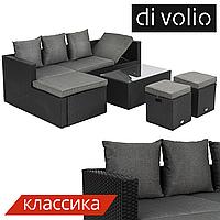 Комплект садовой мебели Bologna - черный / серый