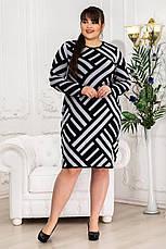 Вязаное теплое платье больших размеров Пирамидка, фото 3