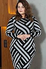 Вязаное теплое платье больших размеров Пирамидка, фото 2