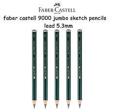 Утолщенные чернографитные карандаши Castell 9000 Jumbo