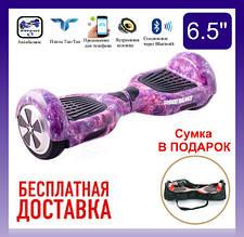 Гироcкутер Smart Balance 6.5 Фиолетовый космос (Purple space) TaoTao APP. Гироборд Про. Гіроскутер