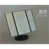 Зеркало косметическое складное с Led подсветкой Superstar Magnifying Mirror для макияжа, фото 7