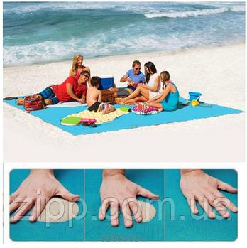 Пляжный коврик подстилка покрывало анти песок SAND MAT 1.5x2 Антипесок