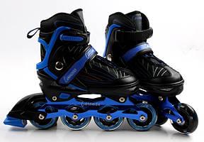 Раздвижные детские роликовые коньки Caroman Sport, размер 27-31, Blue
