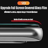 Защитное стекло дважды закаленное 9D для Xiaomi Redmi Note 9S / Note 9 Pro / Note 9 Pro Max, фото 2