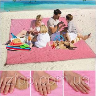Пляжный коврик подстилка покрывало анти песок VOLRO SAND MAT 150х200