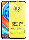 Захисне скло на дисплей + камеру для Xiaomi Redmi Note 9S / Note 9 Pro / Note 9 Pro Max, фото 2