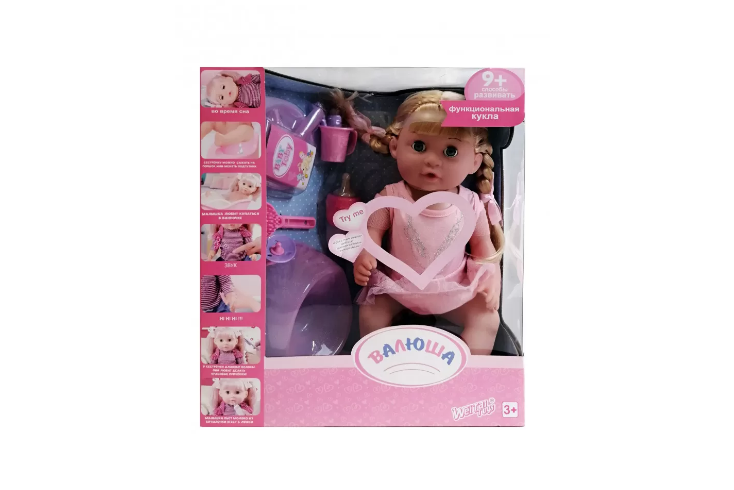 Кукла 318002 (С косичками)