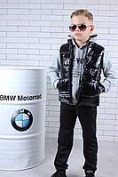 Подростковый спортивный костюм тройка для мальчика с надписями9-14 лет, серого цвета