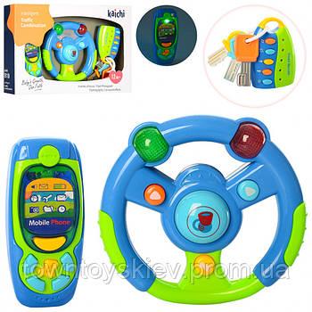 Детский игровой набор Автотренажер K999-81B/G руль, ключи, телефон (Синий)