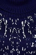 Большой теплый свитер под горло Дождик, фото 2